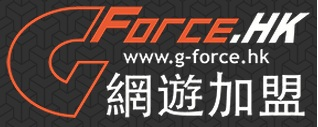 G-Force 網遊加盟