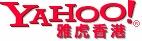 Yahoo HK!